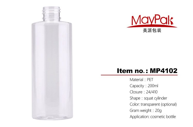 200 ml Empty PET Bottle Supplier For Cosmetic Packing - MayPak