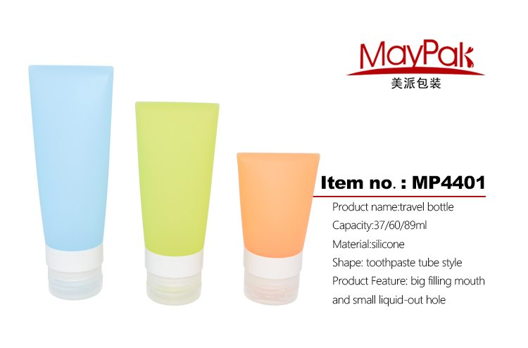 silicone cosmetic bottle