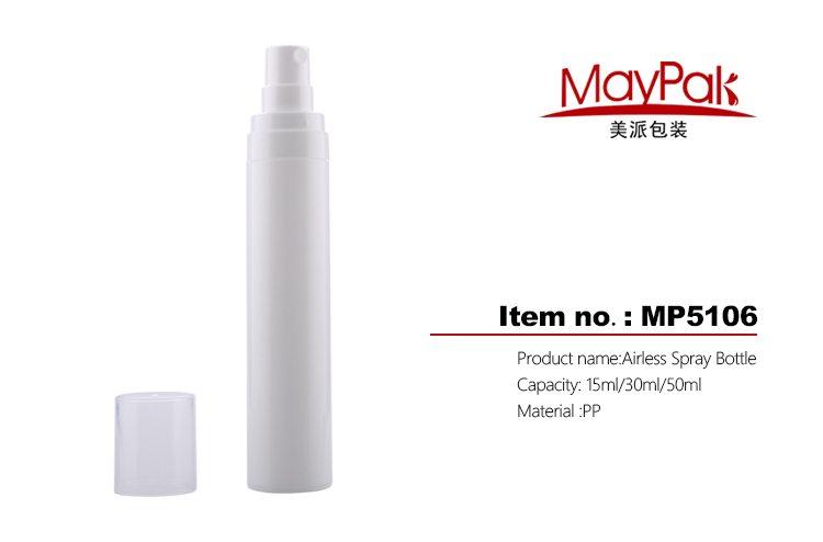airless spray bottle