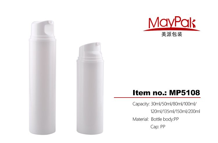 airless cosmetic bottle manufacturer