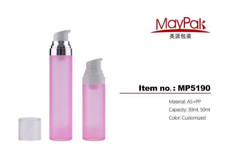 empty plastic airless bottle