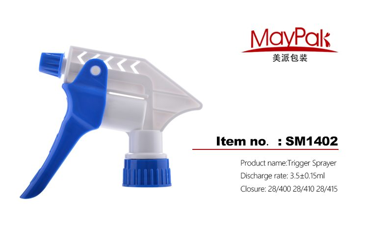 Handheld Pressure Sprayer