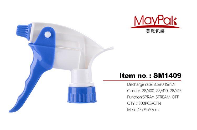 Plastic large output trigger sprayer