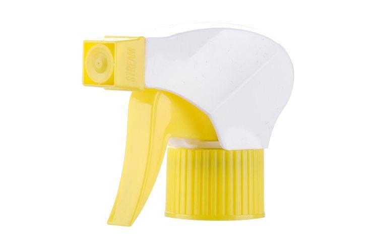 Unique Yellow Plastic Sprayers