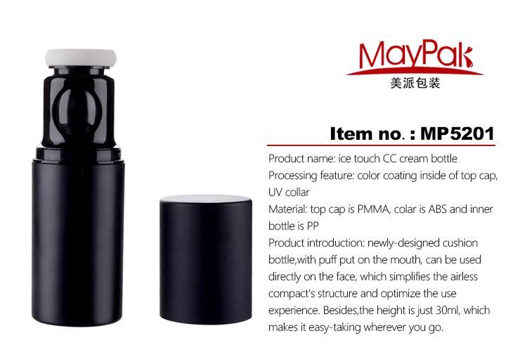 PMMA airless cream bottle factory