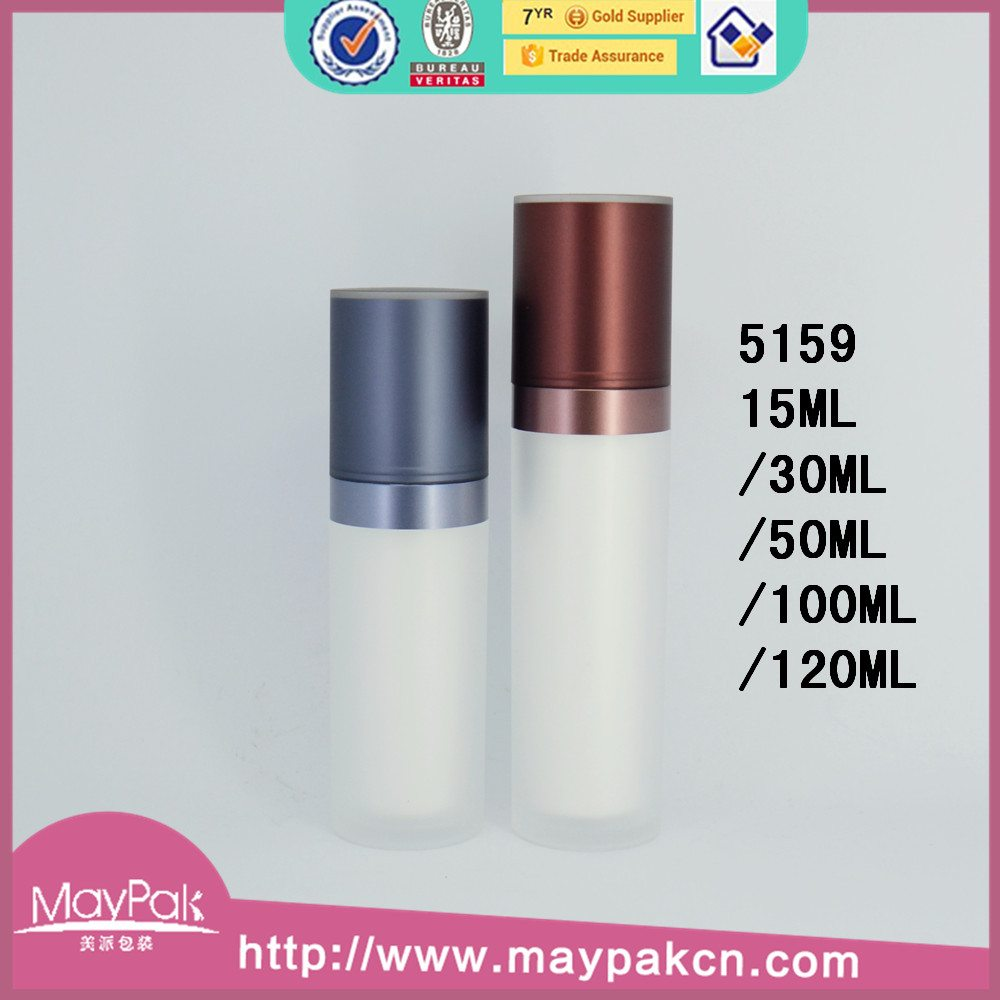cosmetic 50ml lotion pump bottle