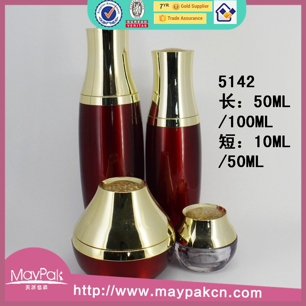 double wall cosmetic bottle for serum