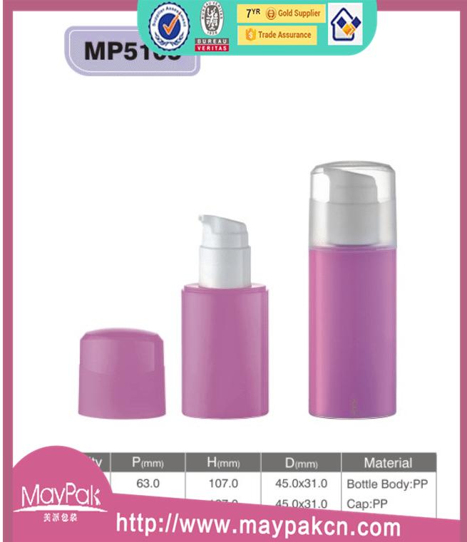 PP personal care 50ml plastic bottle