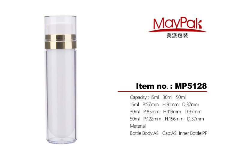 double wall plastic bottle for skin cream