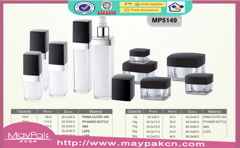 square airless lotion bottle with double wall