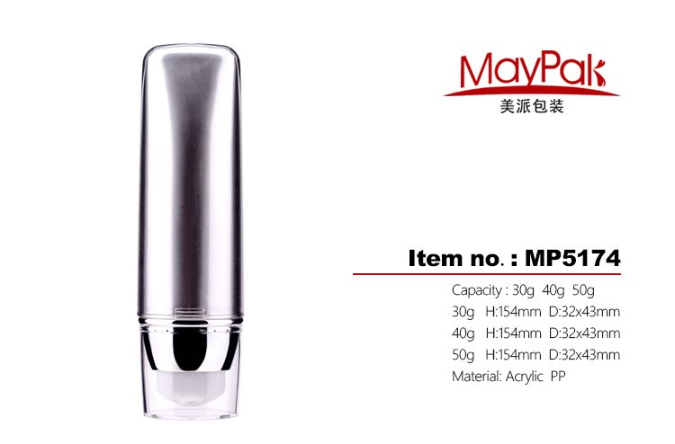 cosmetic airless tube for skin care