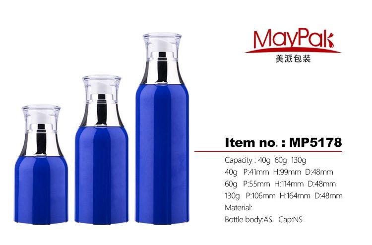 milk bottle shape airless container for skin cream