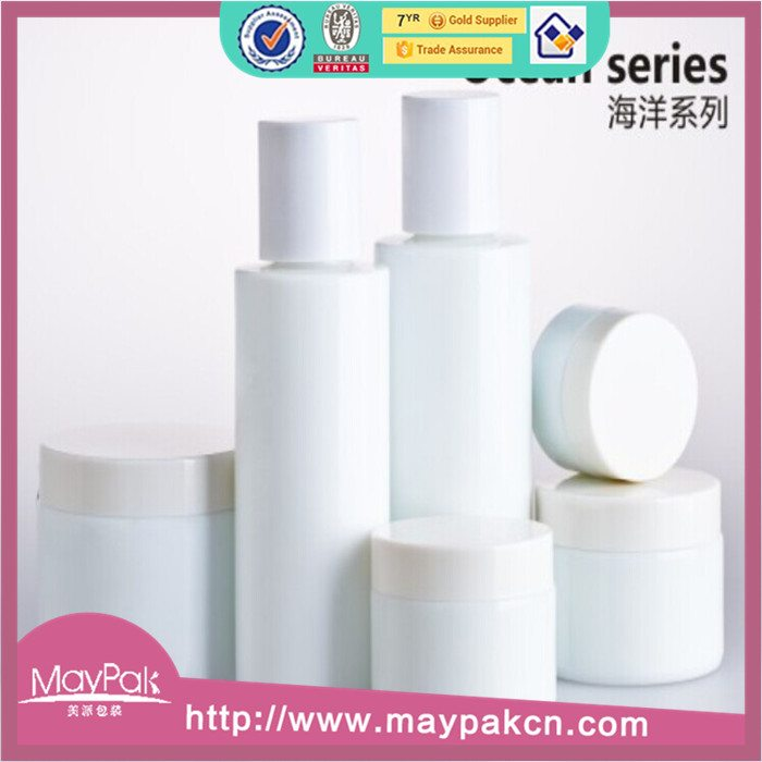 cosmetic empty white porcelain bottle
