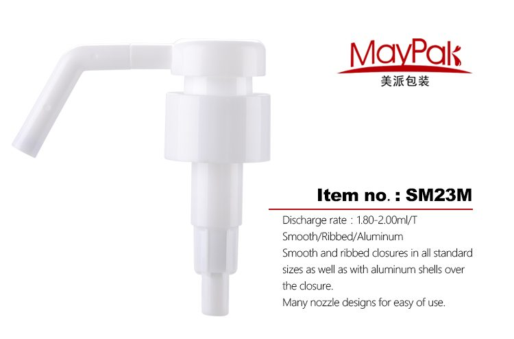 Smooth Curve Nozzle Dispenser