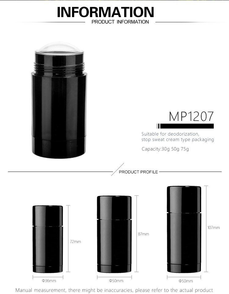 Plastic empty deodorant containers wholesale Yuyao factory-Maypak