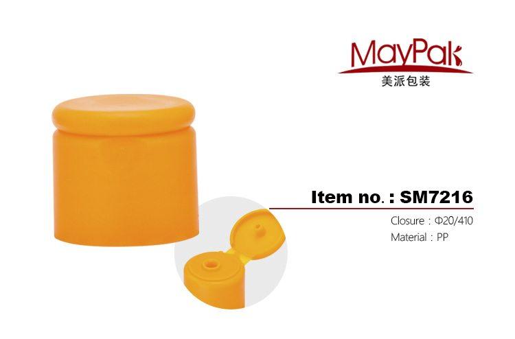 Plastic flip top lid