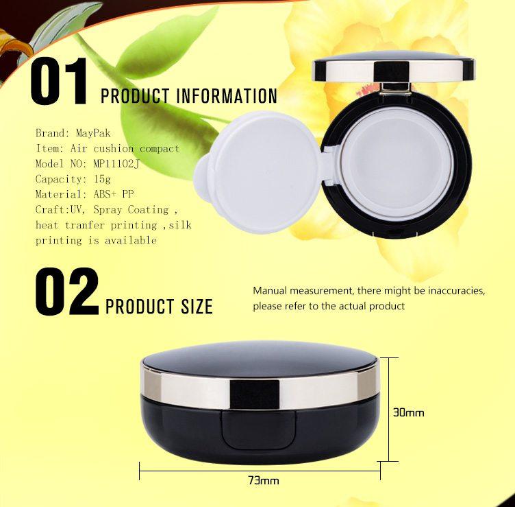 15g BB round cream jar