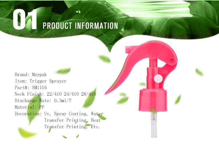 Plastic mini trigger sprayer