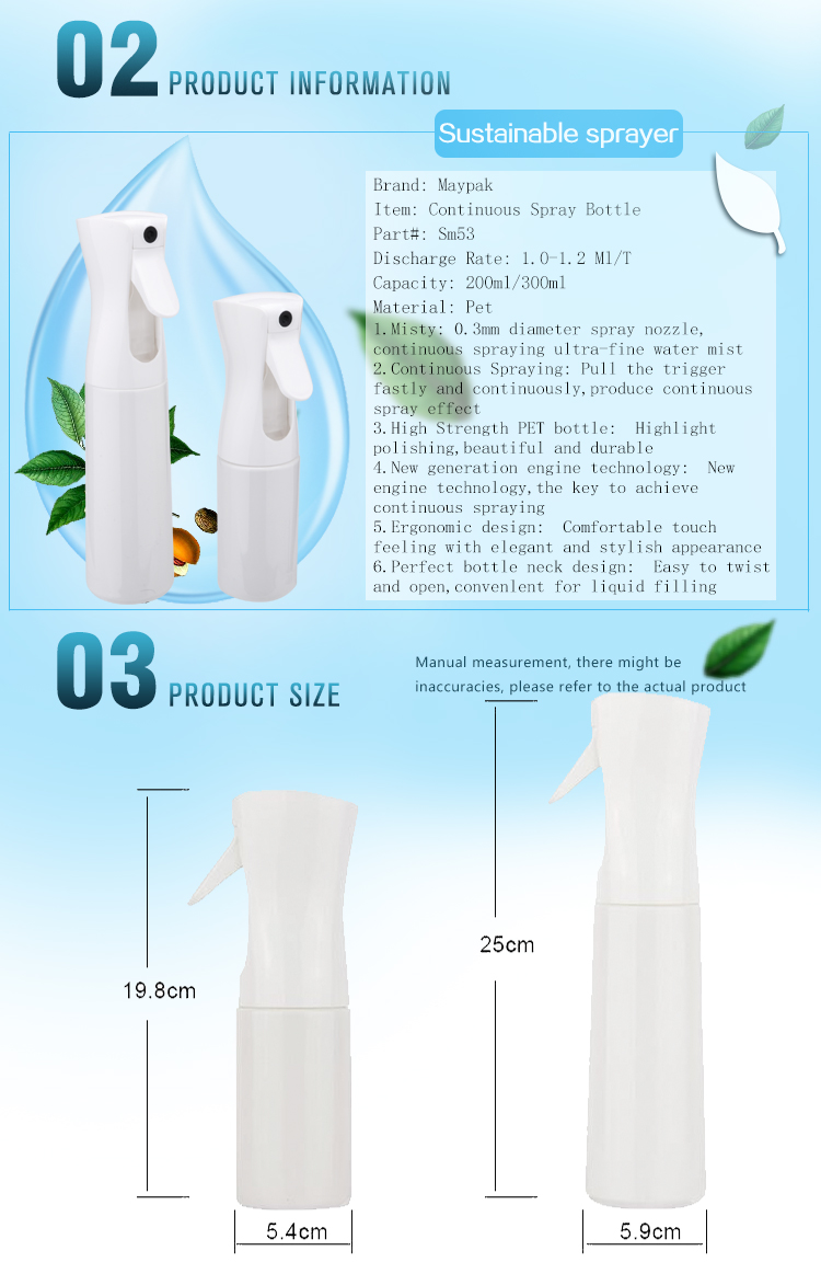 300ml continuous Fine Mist Spray Bottle Factory