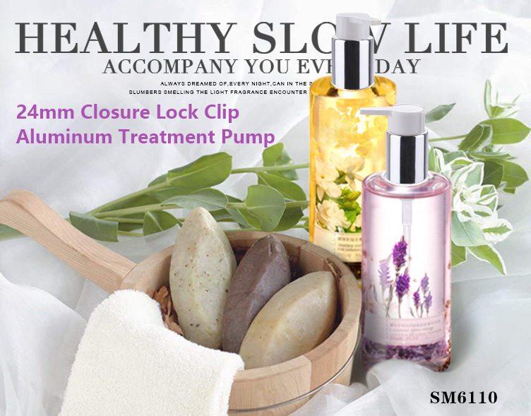 cosmetic treatment cream pump twist lock