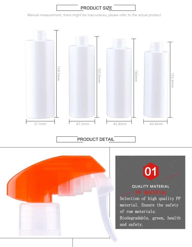 PP Plastic high grade spray bottle