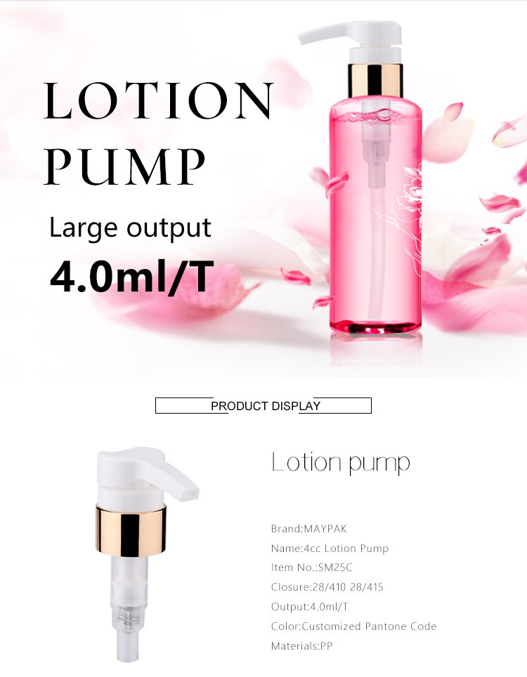 Lotion Pump Black Dispenser