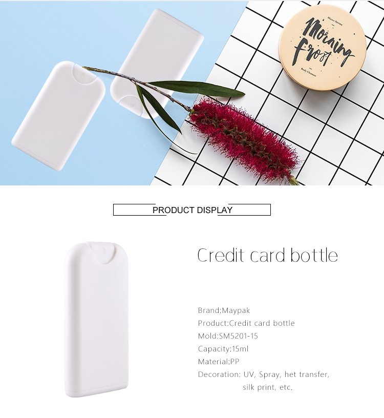 China the PP 15ml credit card spray bottle
