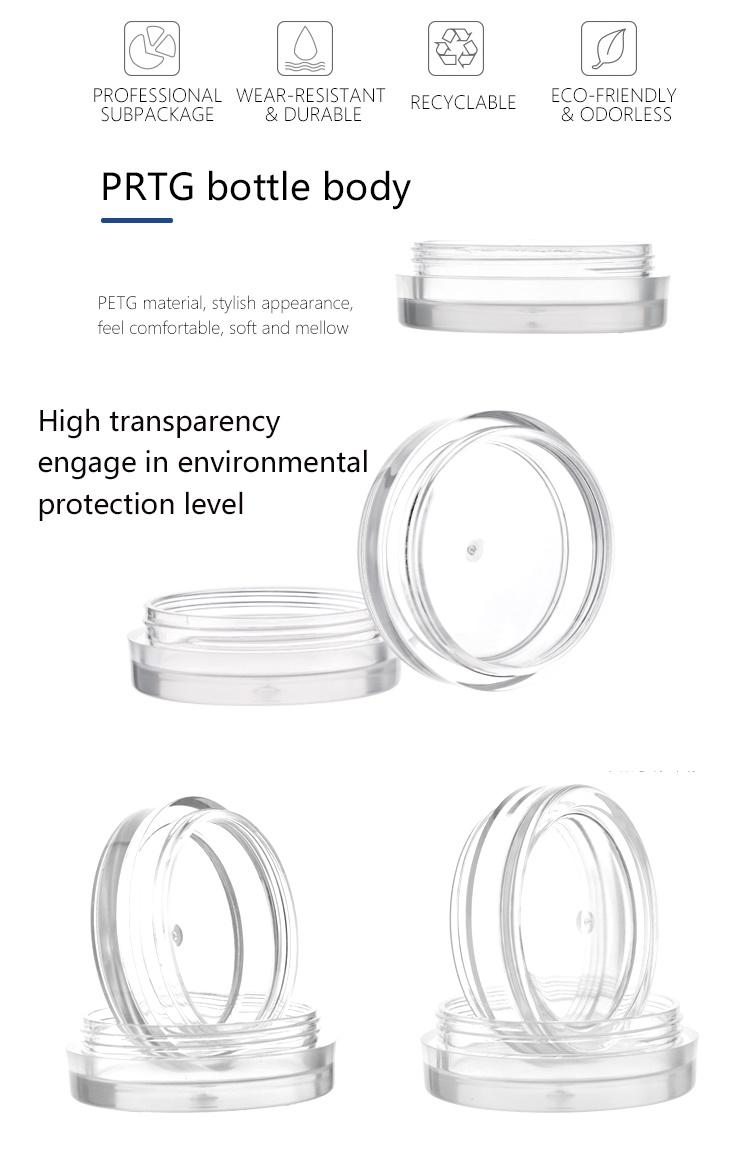 clear 15g mini cream jar