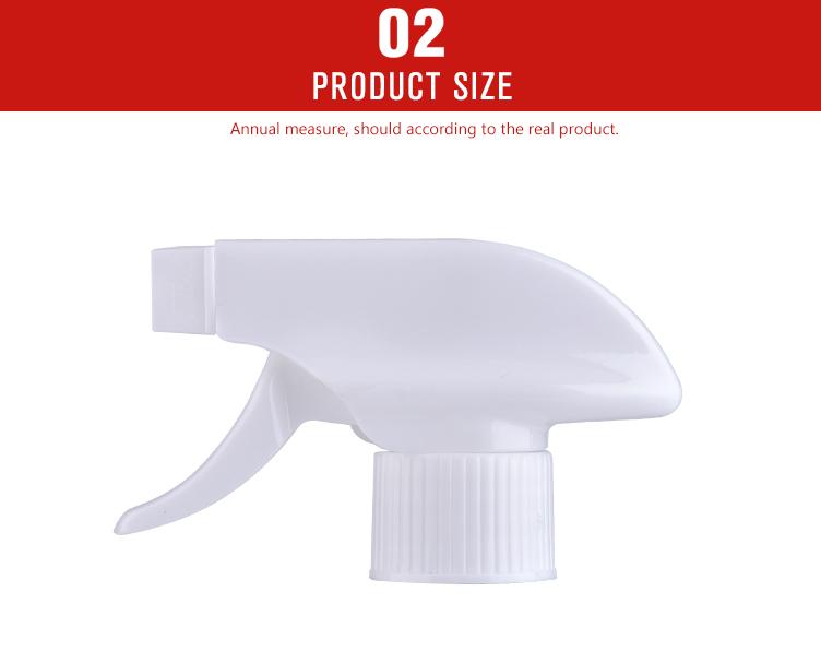 trigger spray bottle sprayer