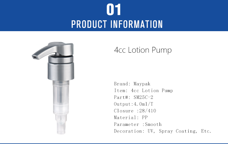 plastic 4CC shampoo lotion pump