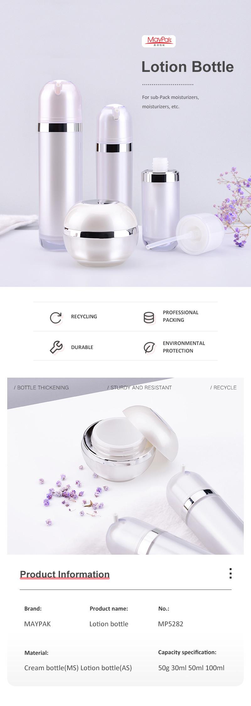 100ml empty cosmetic lotion bottle