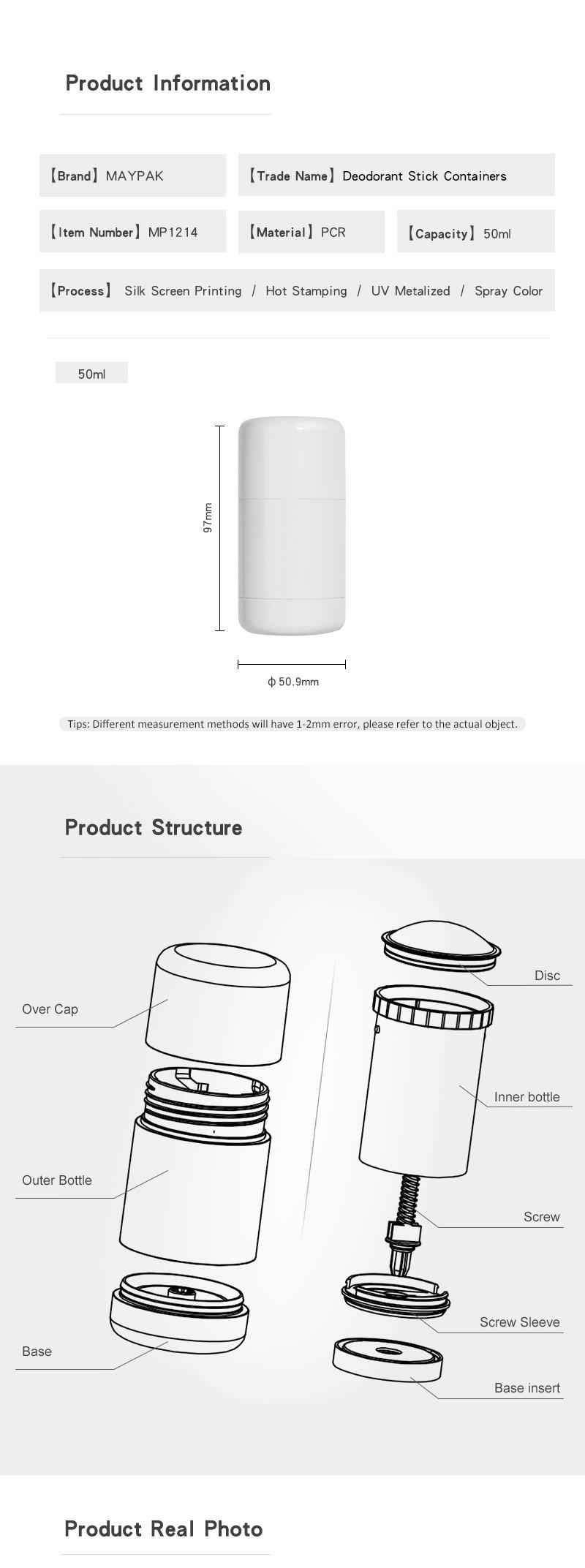 50g PCR deodorant stick container